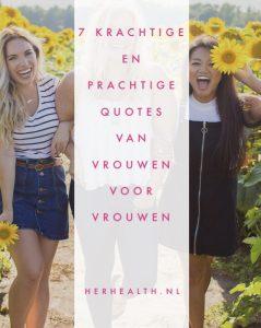 IMG 9617 239x300 - 7 prachtige en krachtige quotes voor vrouwen van vrouwen